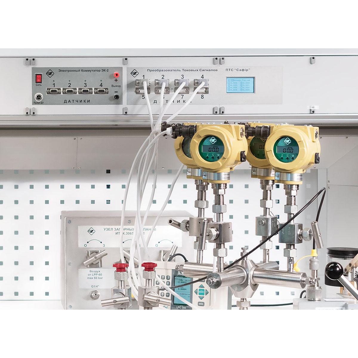 Current signal converter