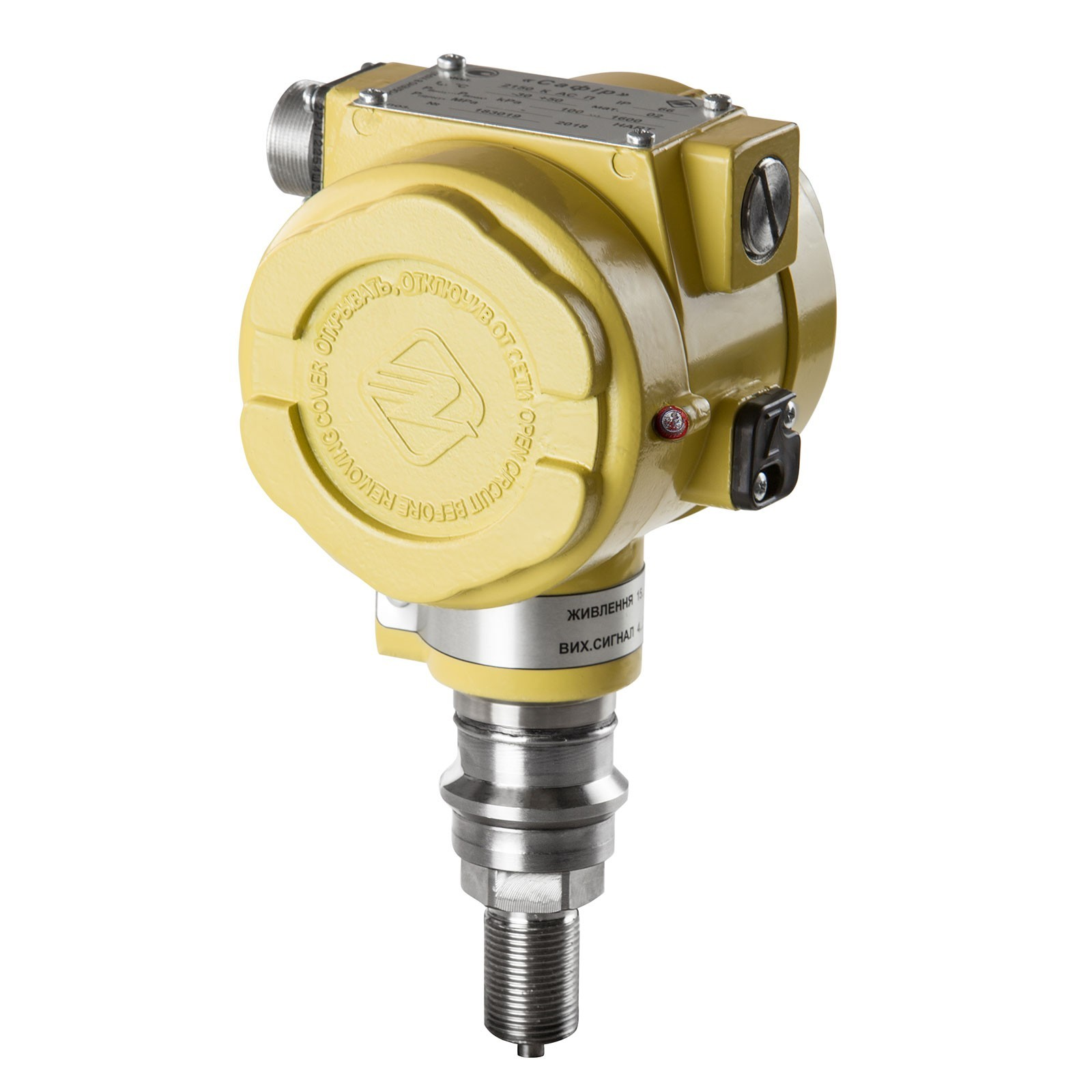 Analog Absolute Pressure Transmitters Safir 2030, 2040, 2050