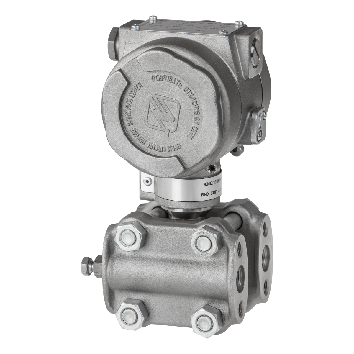 Analog LOCA Qualified Differential Pressure Transmitters Safir 2420, 2430, 2434, 2440, 2444, 2450, 2454 Ns